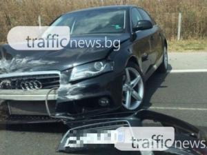 Ауди и рено се удариха в Пловдивско, пострадала е жена