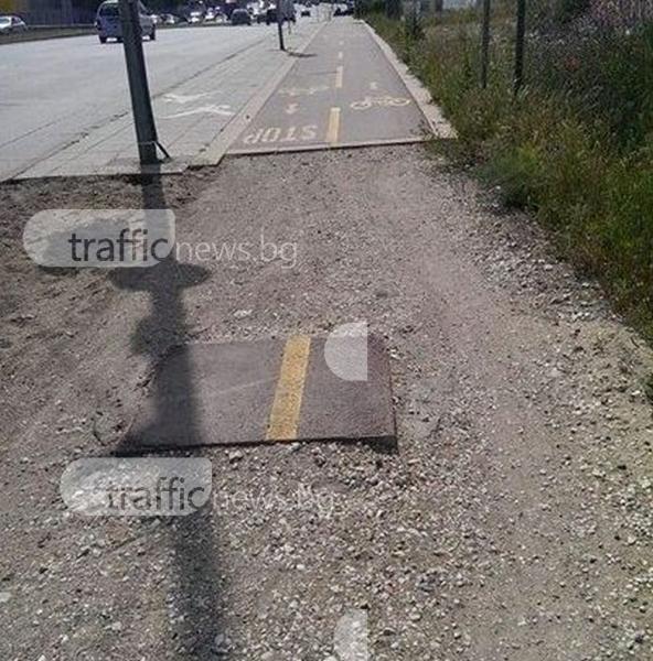 Кой си отряза от велоалеята до моста на Адата?