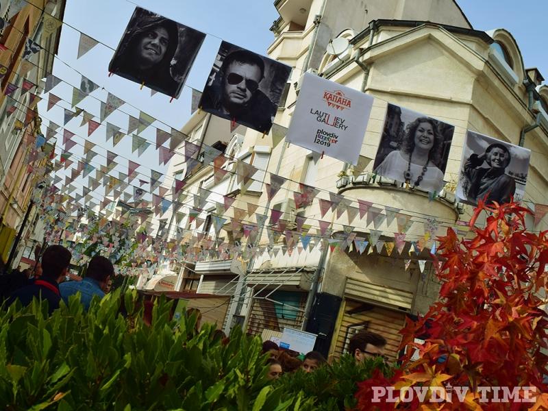 Започва най-щурият Капана фест в Пловдив