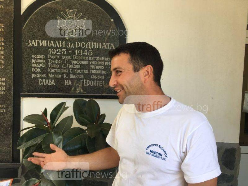 Отменят сирената за 2 юни в Шишманци СНИМКИ+ВИДЕО