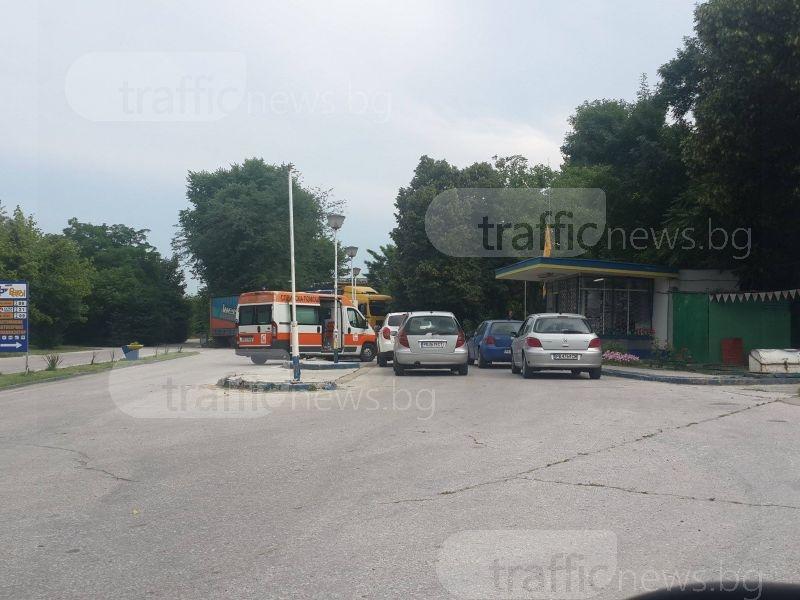 Полицията в Пловдив на крак! Издирват двама, влачили с колата бензинджийка