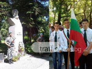 Пловдив почита днес Ботев и загиналите за свободата на България