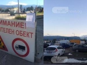 Започна се! Багери превзеха калището в Кючука, правят паркинг СНИМКИ
