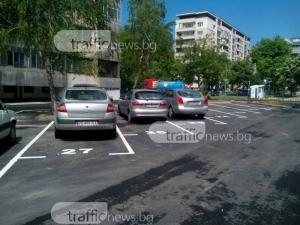Паркирането пред входа в Пловдив ще е 20 лева! Ето къде ще са първите платени паркинги по райони