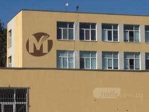 Седмокласниците от Математическата гимназия с най-висок бал на изпитите в Пловдив