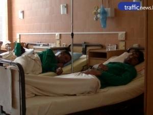 Болницата в Пазарджик задлъжнява заради труповете в моргата ВИДЕО