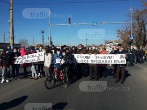 Жителите на Труд блокират Карловско шосе за четвърти път СНИМКИ