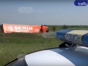 Вижте ВИДЕО от катастрофата с камион на магистралата край Пловдив