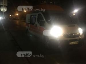 Пловдивчанин, целият в кръв, чака един час линейка СНИМКА