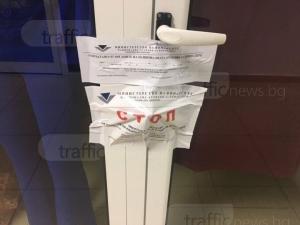 """НАП и Икономическа полиция блокираха """"мола"""" в Столипиново, започна акция за ментета"""