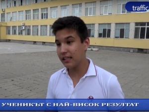 Ученик от Пловдив изкара максимални оценки на изпитите след 7 клас (Обзор на деня)