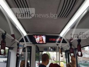 Като в собствения си хол: докато пътуват в автобус номер 6, пловдивчани гледат филми