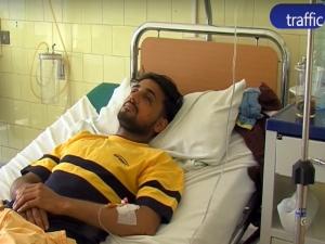 Абсурд: Над 20 хиляди лева струват ранените мигранти на болницата в Пазарджик ВИДЕО