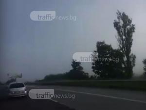 Пожар избухна край Тракия! Димна завеса на магистралата ВИДЕО