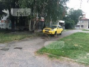 Стара обществена баня в Кючука стана автоморга и дом за клошари СНИМКИ