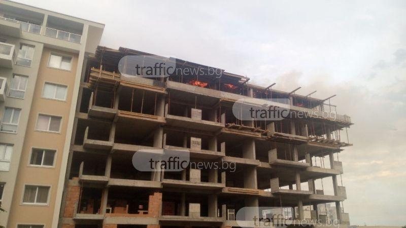 Запали се Короната в Пловдив, пожарни хвърчат към сградата СНИМКИ и ВИДЕО