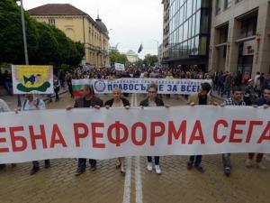 Стотици се включват в марша за европейско правосъдие днес