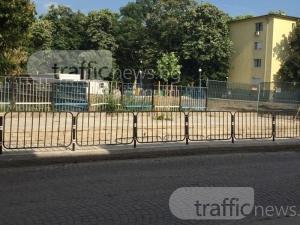 Бутнаха оградата на училище в Пловдив заради нов супермаркет СНИМКИ
