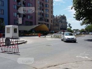 """Ремонт блокира улица в Кючука, а кондукторка се смее на пътниците: """"Ще се поразходите"""" СНИМКИ"""