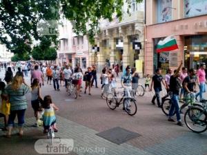 Петдесетина души маршируваха по Главната, искат европейско правосъдие СНИМКИ