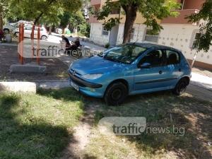 Хасковлия отиде да си играе на детска площадка в Пловдив... с колата си СНИМКИ