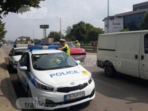Актове и фишове за 4000 лева след акцията на пътна полиция в Пловдив ВИДЕО