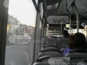 Контрольорка от градския транспорт е с мозъчно сътресение след рязко спиране