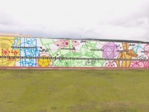 Ето го! Най-големият графит, рисуван в Европа ВИДЕО с ДРОН