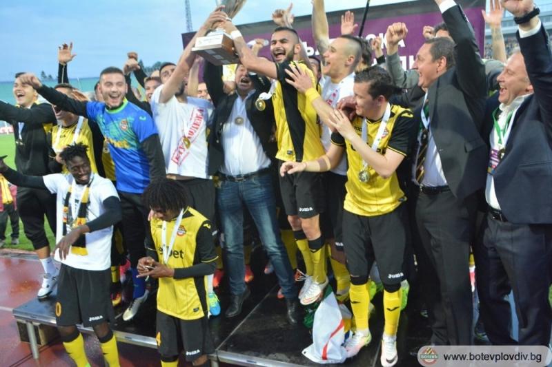 Ботев срещу албанци в Лига Европа