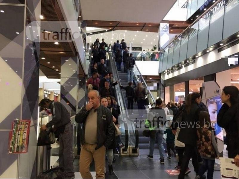Пазаруването на българите – сравни цените и изчакай за по-евтино