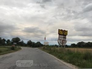 Изнасилиха посред бял ден жена в кола край Пловдив