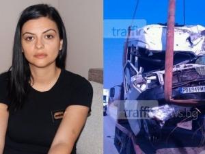 Вдовица на загинал шофьор край Пловдив търси свидетели на катастрофата, иска справедливост