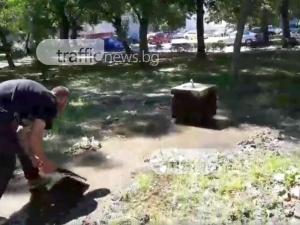 Парк в Кючука се превърна в тресавище ВИДЕО
