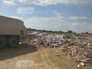 Как фирми превръщат Пловдив в сметище, за да спестят хиляди левове СНИМКИ и ВИДЕО