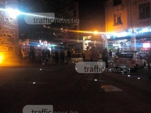 Сигнал за бомба в центъра на Пловдив! Отцепиха Джумая джамия СНИМКИ