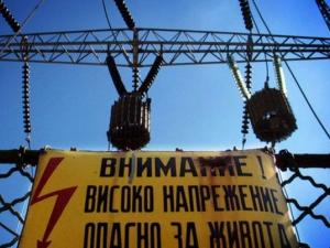 Авария в Пазарджик! Стотици останаха без ток