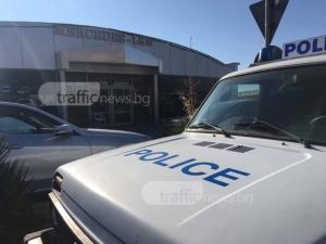 Задържаха крадци, отмъкнали над 20 хиляди лева от офиси в Карлово
