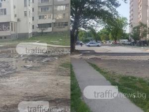 """Пловдивчани вече не се нуждаят от вълшебно килимче, за да """"долетят"""" до дома си СНИМКИ"""