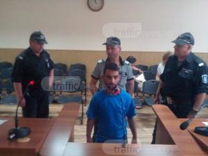 Отцеубиецът от Столипиново: Трябваше да го направя това нещо! Искам да бъда свободен  СНИМКИ