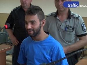 Убитият от сина си мъж в Пловдив - наръган 7 пъти с нож, докато спи ВИДЕО