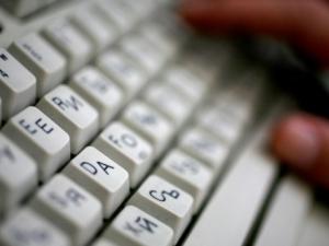 Всички табели, надписи и адреси в Интернет - на кирилица!