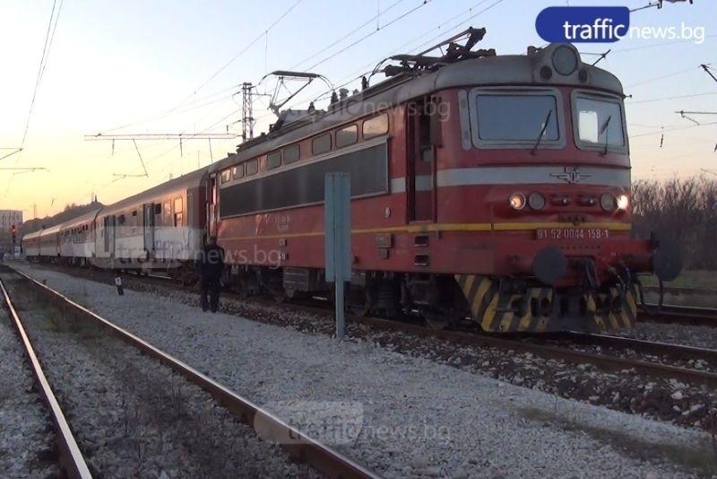 Ад във влака Пловдив-София! Повредени спирачки блокираха пътниците час и половина