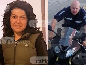 Жената, убила полицай в Пловдив, хваната без книжка СНИМКИ
