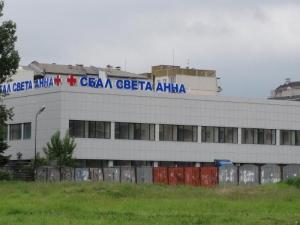 Съдът поряза продажбата на земята на бившия РУМ Родопи за 2 млн. лева