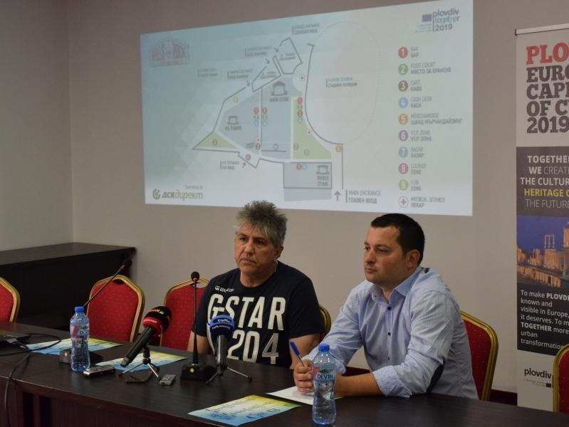 Пловдив става столица на рока! Чакат 12 хиляди души за Hills of Rock 2017