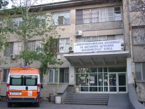 Четирима души са пострадали, а осем са задържани след мелето в Асеновград