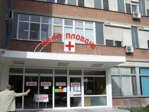 1000 лева глоба за пловдивчанин, душил и бил лекари в Окръжна болница