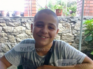 Дете от Пловдивско се нуждае от средства за спешна операция, за да не остане инвалид СНИМКИ