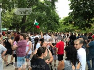 Асеновград излиза на протест и тази вечер! Хиляди се събират срещу ромите биячи