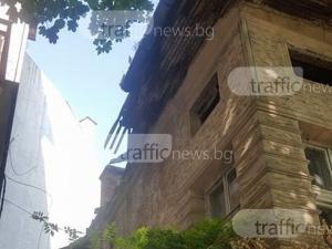 След пожар: Къща се руши в центъра на Пловдив СНИМКИ